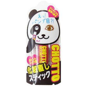 CHOTTO 화장 수선 스틱 4.5 g