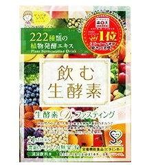 即納 飲む生酵素 15g*21包 【正規品】