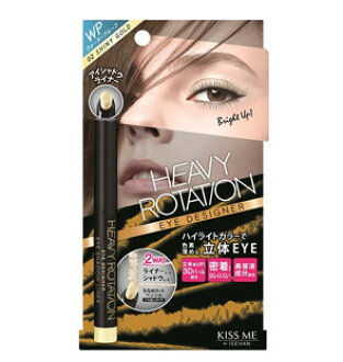 Heavy rotation eye shadow liner 02 shiny gold