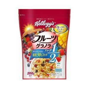 ケロッグ フルーツグラノラハーフ 袋(200g) 【正規品】