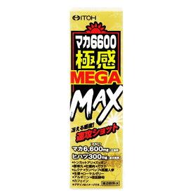 マカ6600 極感MEGA MAX 50ml【正規品】 ※軽減税率対応品
