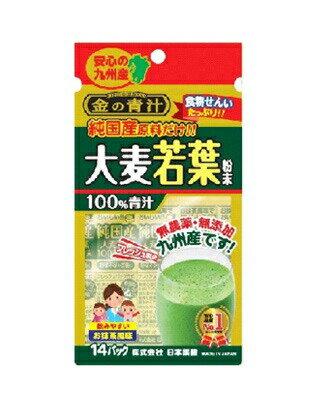 日本薬健 金の青汁 純国産大麦若葉100%粉末 14包【正規品】