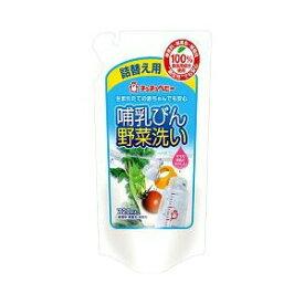 チュチュベビー 哺乳びん野菜洗い 詰替(720mL) 【正規品】【k】【mor】【ご注文後発送までに1週間前後頂戴する場合がございます】
