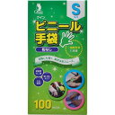 New クイン ビニール手袋(パウダーフリー) S 100枚【正規品】