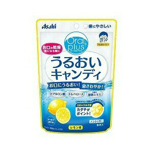 うるおいキャンディ レモン味 57g 【正規品】 ※軽減税率対応品