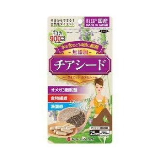 ○ 75 thiaseed diet capsules