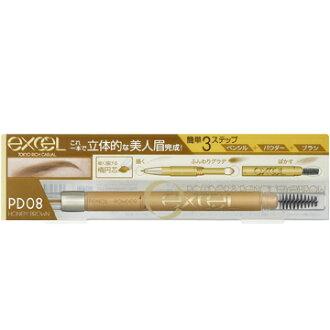 Excel powder & pencil eyebrow EX PD08 honey brown