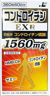 ★Immediate delivery chondroitin EX grain 360 *2 set
