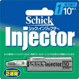 Chic injector one piece blade spare blade (containing ten pieces)
