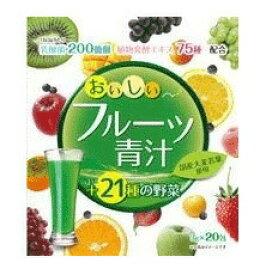 【10個セット】【送料無料】ユーワ おいしいフルーツ青汁 3g×20包×10個セット 【正規品】 ※軽減税率対応品