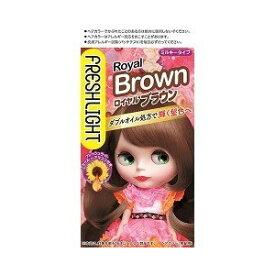 【5個セット】 フレッシュライト ミルキーヘアカラー ロイヤルブラウン 1セット×5個セット 【正規品】