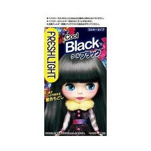 フレッシュライト ミルキー髪色もどし クールブラック 1セット 【正規品】