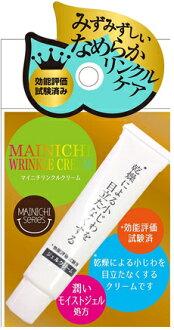 쟈판개르즈 MAINICHI 린크루크리무 10 g