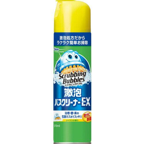 スクラビングバブル 激泡バスクリーナーEX(570mL)【正規品】
