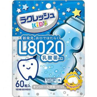 L8020乳酸菌rakuresshukizzutaburettoshuwashuwaramune風味
