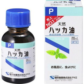 健栄製薬 ハッカ油P 20mL 【正規品】 ※軽減税率対応品