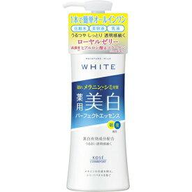 薬用 モイスチュアマイルド ホワイト パーフェクトエッセンス 230ml【正規品】