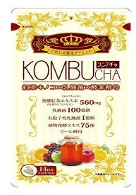 【10個セット】 KOMBUCHA 42粒×10個セット 【正規品】 ※軽減税率対応品コンブチャ