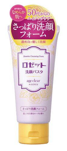 ロゼット 洗顔パスタ エイジクリアさっぱり 洗顔フォーム 120g【正規品】