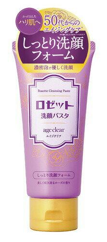 ロゼット 洗顔パス タエイジクリアさっぱり 洗顔フォーム 120g【正規品】