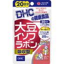 DHC大豆黄酮吸收型40粒(20天份)