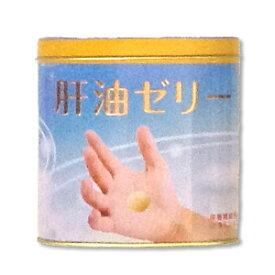 肝油ゼリー 約300g入 アウトレット【正規品】 ※軽減税率対応品
