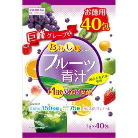 【即納】ユーワ おいしいフルーツ青汁1日分の鉄&葉酸(3g*40包)【正規品】 ※軽減税率対応品