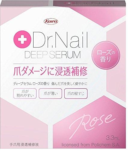 Dr.Nail DEEP SERUM(ドクターネイル ディープセラム) ローズの香り 3.3mL【正規品】