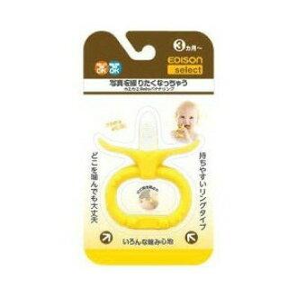 ○ Cami Cami Baby banana ring 1 コ case
