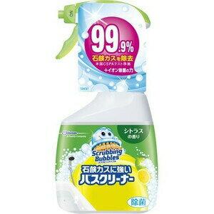 スクラビングバブル 石鹸カスに強いバスクリーナー シトラスの香り 本体 400mL 【正規品】
