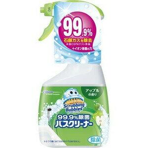スクラビングバブル 99.9%除菌バスクリーナー アップルの香り 本体 400mL 【正規品】