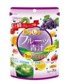 ユーワ おいしいフルーツ青汁1日分の鉄&葉酸(3g×7包)【正規品】 ※軽減税率対応品