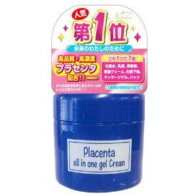 【10個セット】 プラセンタ オールインワン ゲルクリーム 200g×10個セット 【正規品】