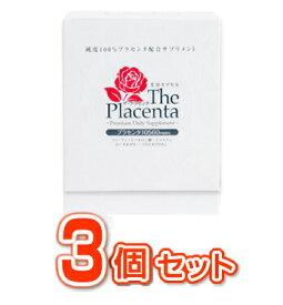 【3個セット】【送料無料】【即納】ザ・プラセンタ 3カプセル×30袋入×3個セット  【正規品】  株式会社メタボリック