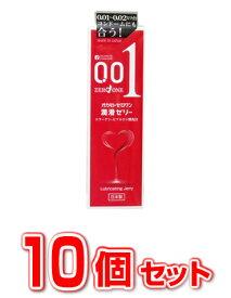 【10個セット】【送料無料】 オカモトゼロワン 潤滑ゼリー 50g×10個セット【正規品】