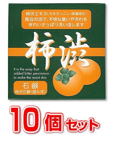 【即納】 男磨けっ! シンライ柿渋石鹸 (100g)×10個セット♪ 【正規品】