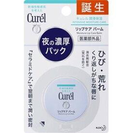 キュレル リップケア バーム 4.2g 【正規品】