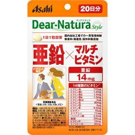 アサヒグループ食品 Dear-Natura Style ディアナチュラ 亜鉛×マルチビタミン 20粒(20日)【正規品】