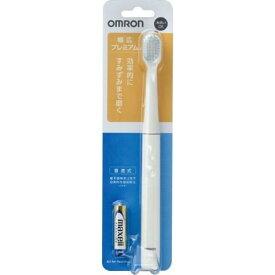 オムロン 音波式電動歯ブラシ HT−B222−W  1本入【正規品】 【k】【ご注文後発送までに1週間前後頂戴する場合がございます】