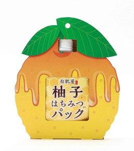 ナヴィス 白肌屋 柚子はちみつパック 120g【正規品】