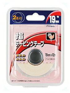 【3個セット】 Finoa(フィノア) テーピング 固定用 非伸縮テープ BP ホワイトテープ ブリスターパック 1個入×3個セット 【正規品】【mor】【ご注文後発送までに1週間前後頂戴する場合がござ