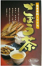 【即納】大阪ぎょくろえん 国産ごぼう茶 30g(20袋入)×5個セット【正規品】 ※軽減税率対応品
