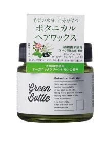 ダリヤ グリーンボトル ボタニカル ヘアワックス 60g【正規品】