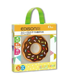 EDISONmama Silli Chews(シリチューズ) 歯がため チョコドーナツ【正規品】 【mor】【ご注文後発送までに1週間前後頂戴する場合がございます】