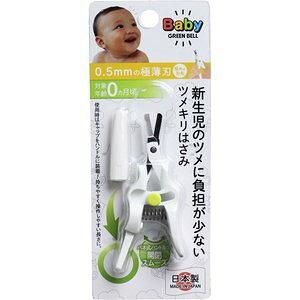 グリーンベル 新生児のツメに負担の少ないツメキリはさみ BA-001 1コ入 【正規品】【k】【ご注文後発送までに1週間前後頂戴する場合がございます】