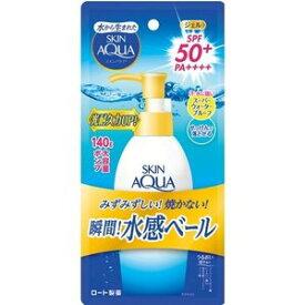 【5個セット】 スキンアクア スーパーモイスチャージェル ポンプ 140g×5個セット 【正規品】