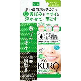 【5個セット】ディーアール JUSO KURO HAMIGAKI GEL 50ml×5個セット【正規品】