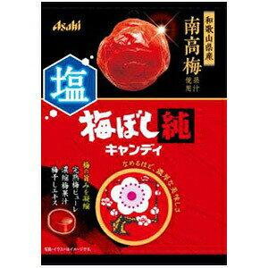 【10個セット】 梅ぼし純キャンディ 88g×10個セット 【正規品】 ※軽減税率対応品
