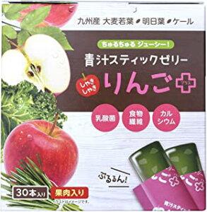 【5個セット】 青汁スティックゼリーりんごプラス 450g(15g×30本)×5個セット 【正規品】 ※軽減税率対応品