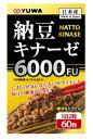 【5個セット】ユーワ 納豆キナーゼ6000FU 60粒×5個セット 【正規品】 ※軽減税率対応品